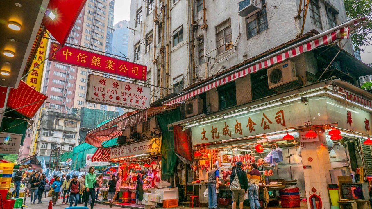 Hong Kong til fots