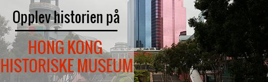 Opplev historien på Hong-Kong-Historiske-Museum
