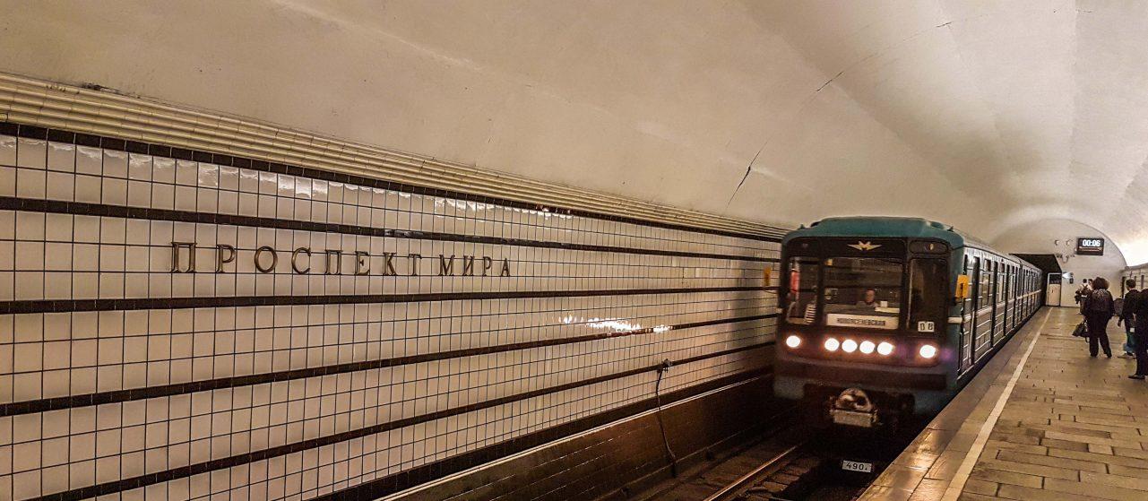 Metro Moskva