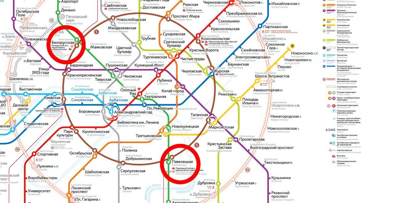 metro moskva utsnitt