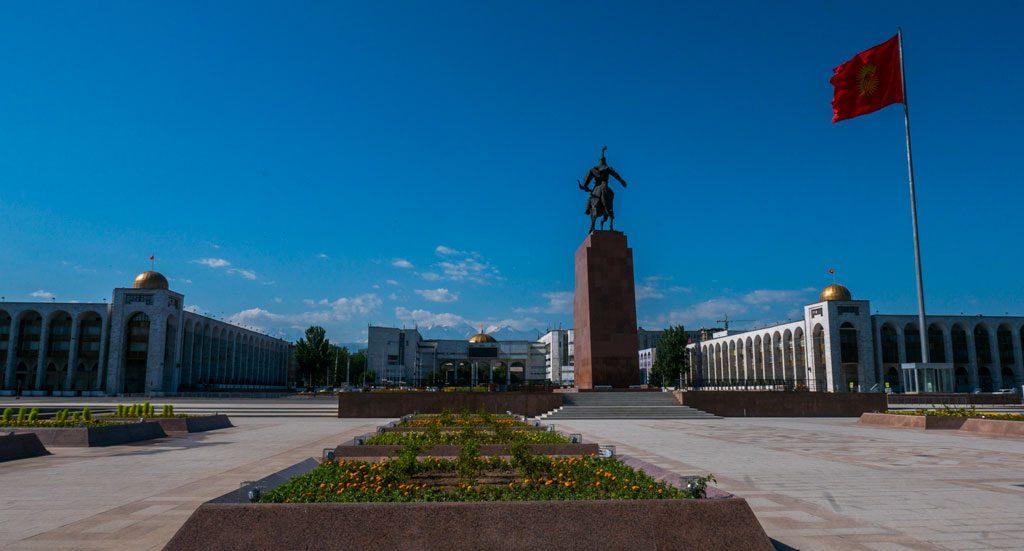 Ala-Too Square Bishkek Kirgisistan