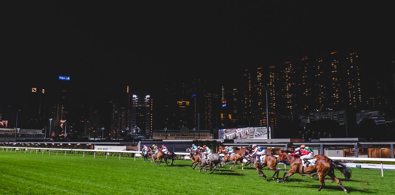 Happy Valley Racecourse i Hong Kong.