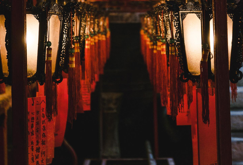 Man Mo-tempelet i Hong Kong