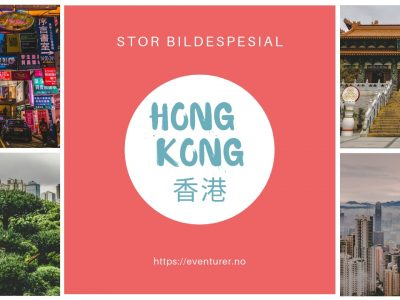 Stor bildespesial fra Hong Kong