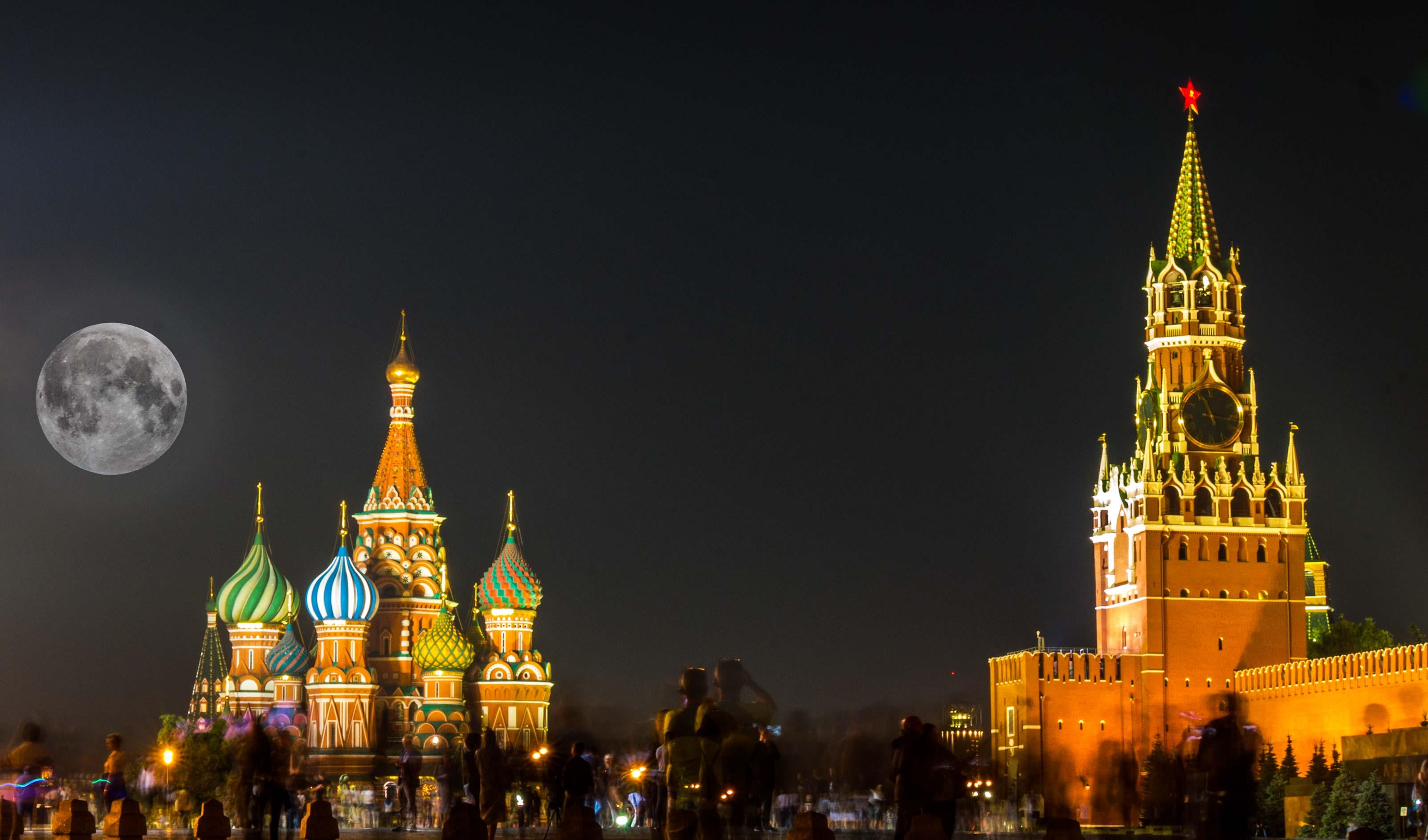 Den røde plass Moskva