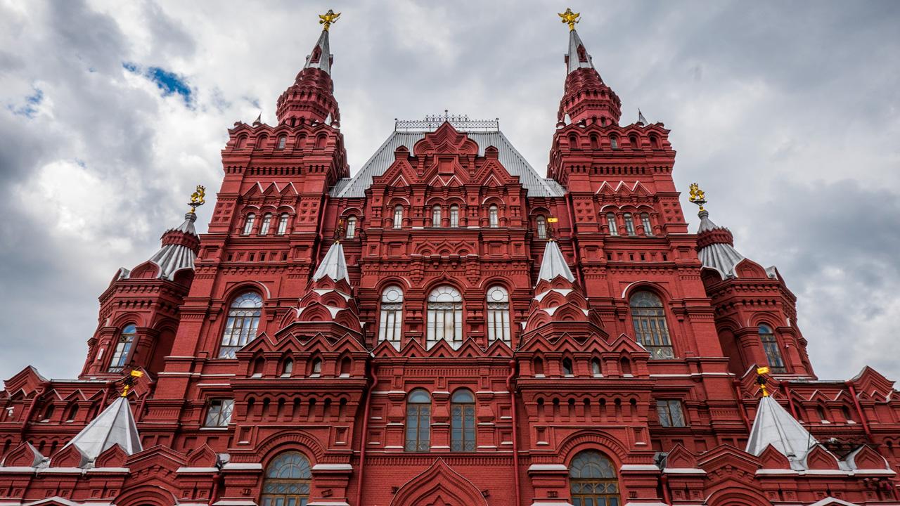 Det historiske museum Moskva
