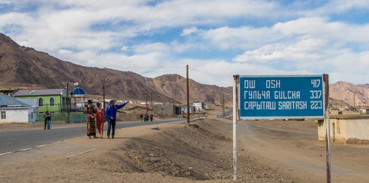Murghab, Pamir Highway, Tadsjikistan