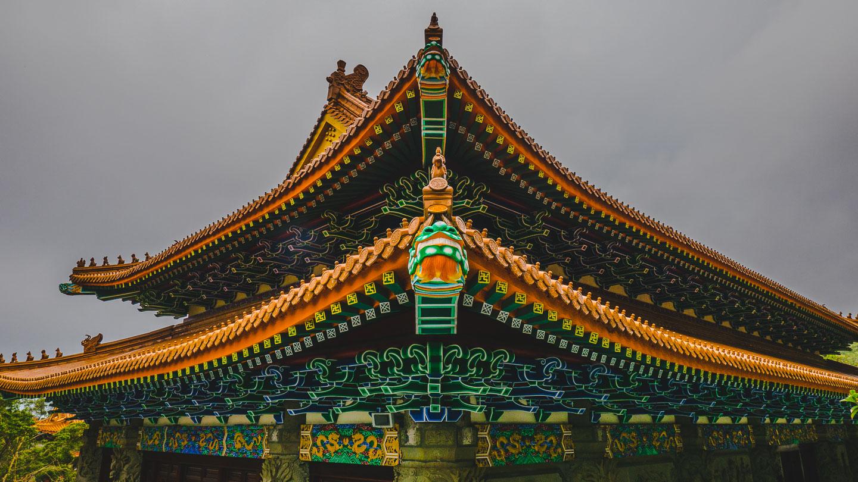 Po Lin Monastery, Hong Kong