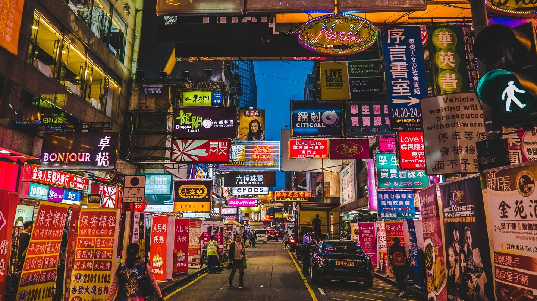 Mong Kok, Hong Kong.