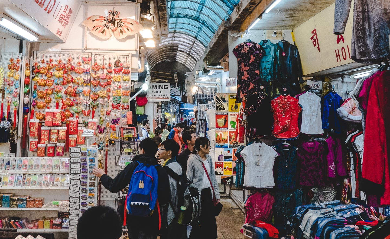 Stanley Market, Hong Kong.