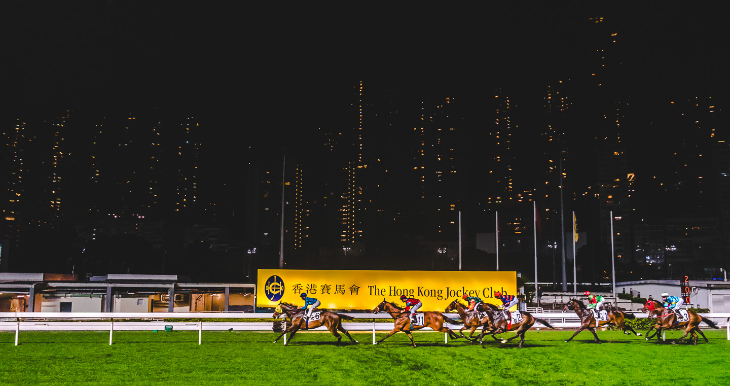Happy Valley Racecourse, Hong Kong.
