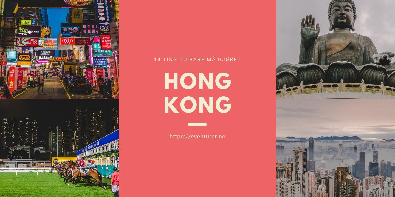 Ting å gjøre i Hong Kong